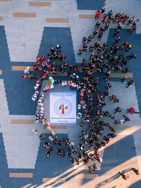Джумалийско надиграване 2017